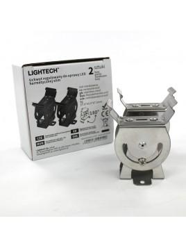 Uchwyt regulowany do opraw LED szczelnych SLIM Lightech (2 szt. w komplecie)
